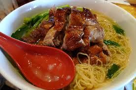 coupon rabais Mandarin Noodle