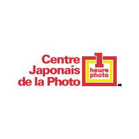 Centre Japonais De La Photo - Promotions & Rabais