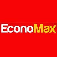 circulaire economax de cette semaine du jeudi 31 janvier au mercredi 20 février 2019