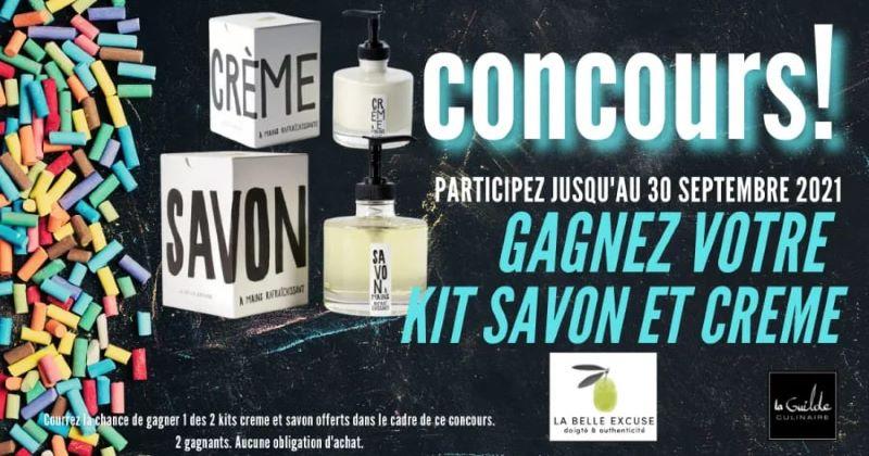 Concours Gagnez 1 Des 2 Kits Crème Et Savon La Belle Excuse !