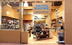 Boutik Electrik En Ligne
